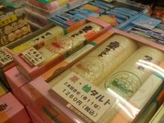 しまなみ海道 大浜PA 画像7