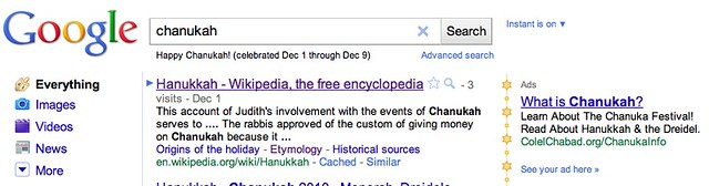 Chanukah Dreidel on Google