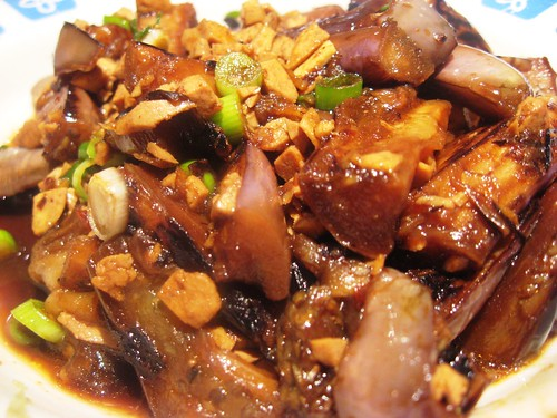 Chinese Style Eggplant with Tofu