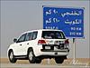 Kuwait Time  <3 (ِعشوق - Hadi) Tags: الكويت النعيريه تجربه ناصر غشمره القحطاني الخفجي ستاندر ابوحدريه عشوق
