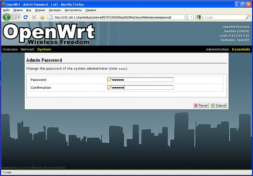OpenWrt Change Admin Password
