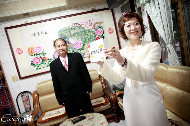 [婚禮攝影] 羿勳與紓帆婚禮全紀錄_162