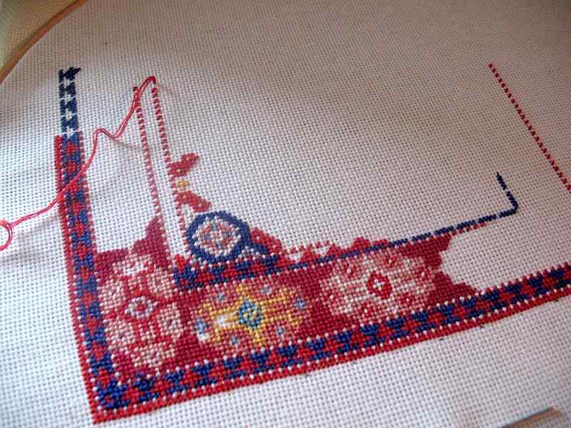 Carpet in Progress