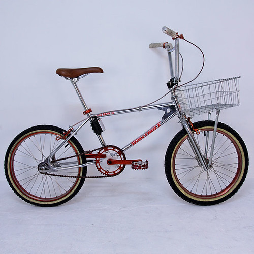 WALD 139×20inchBMX HOW I ROLL