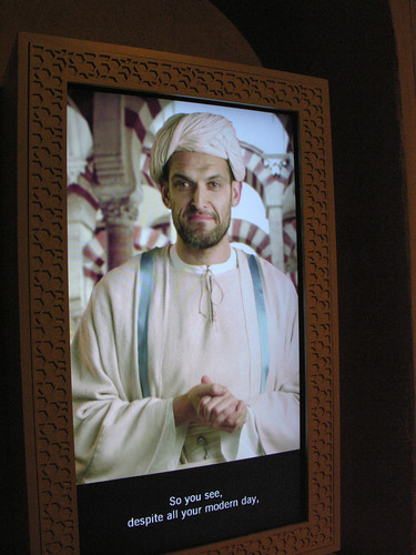 1001 Inventions of the Muslim Word Exhibition