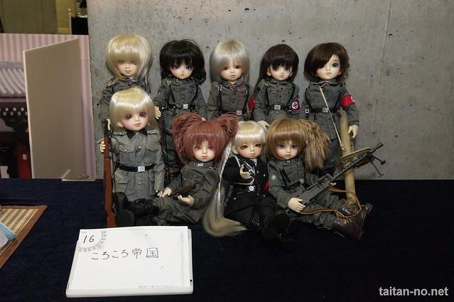 DollsParty24-DSC_9988