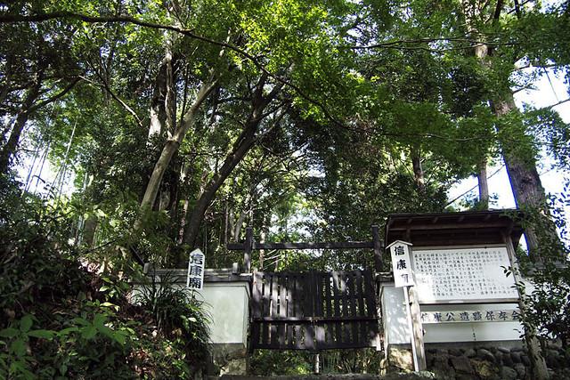 100919_133815_浜松_清龍寺