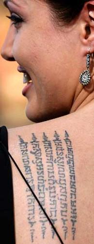 angelina-jolie-khmer-tattoos pics