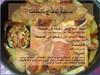 صينية دجاج بالبطاطس (alaanew1) Tags: بطاطا وصفات