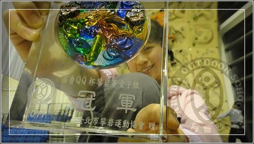 2011壹月百香QQ杯攀岩賽56