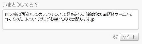 つい短.jp