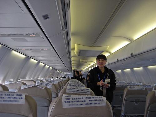 Plane to Asahikawa