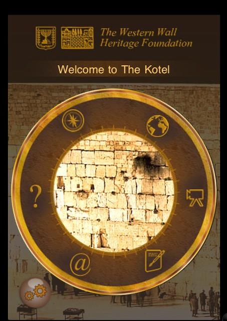 Prayer on the Go: Western Wall - Kotel iPhone & iPad App