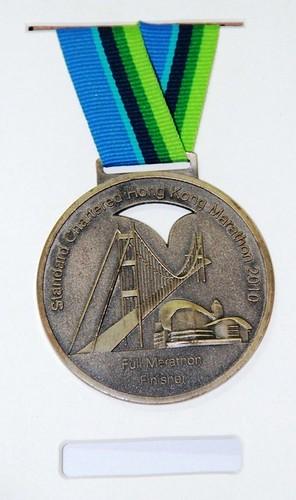 Hong Kong Marathon Medal