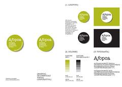 logos 21