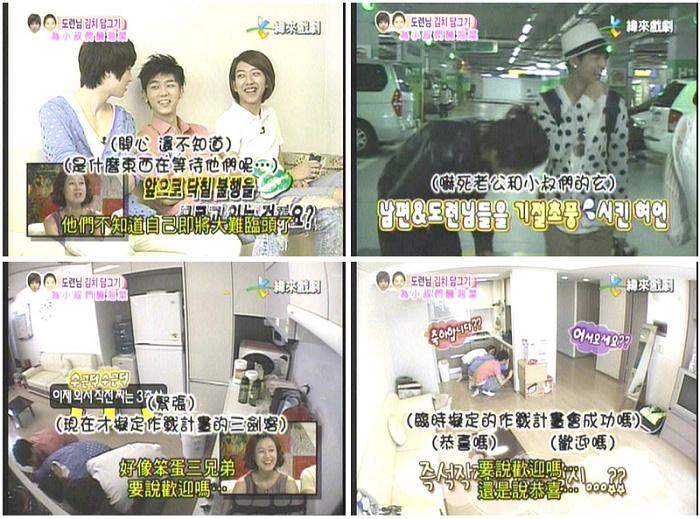 容徐夫婦-醃製泡菜09.JPG
