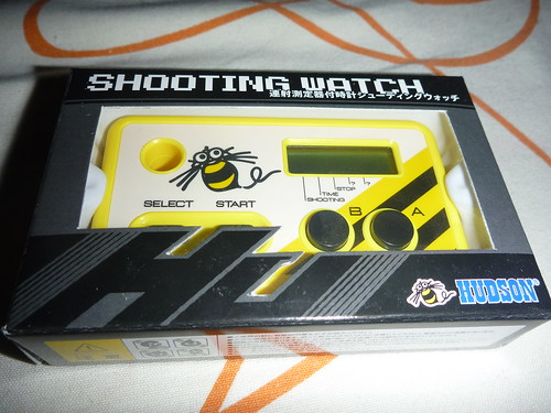 Hudson Shooting Watch