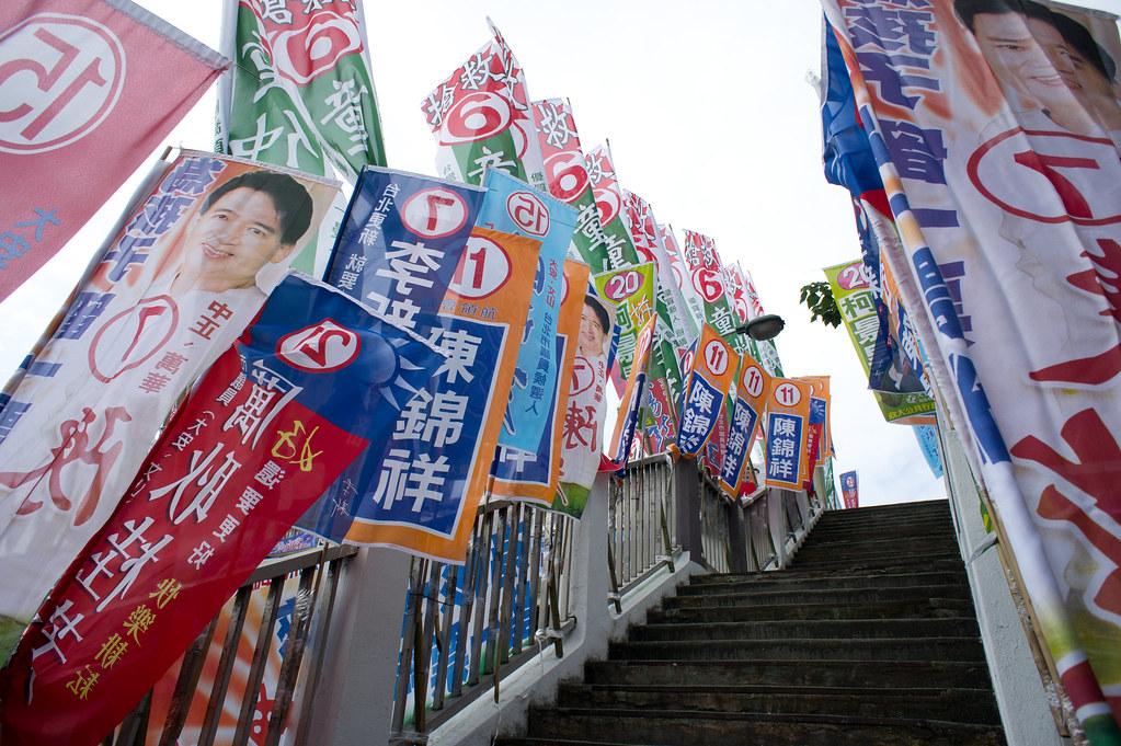 選舉的旗子都比行道樹還要多