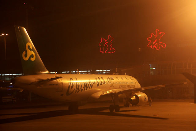 Guilin Airport at a foggy night