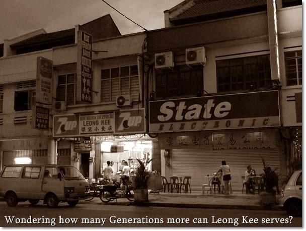 Leong Kee Ais Kacang & Makanan @ Pasir Puteh