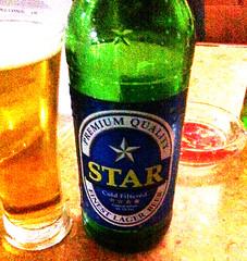 star beer (DGH Chocolatier) Tags: chocolate divine ghana cocoa fairtrade kuapakokoo