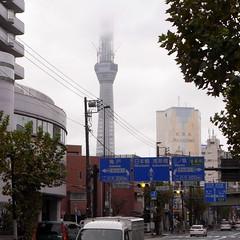 Tokyo Sky Tree at Higashi-mukojima