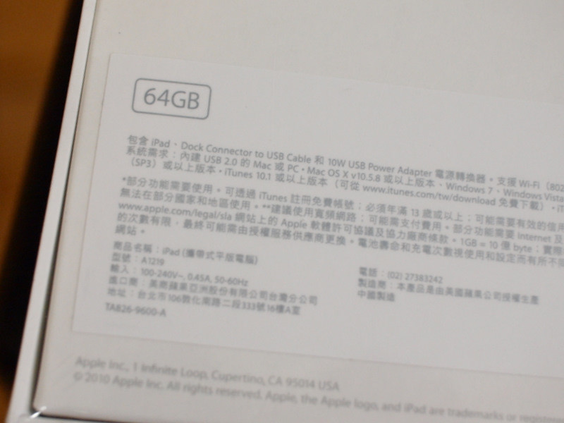 PC117901.JPG