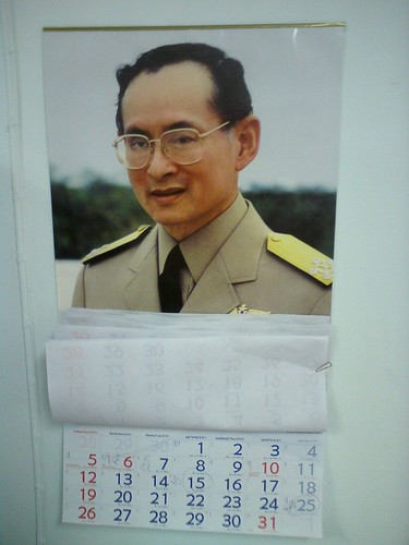 2010泰皇月曆DSC01691