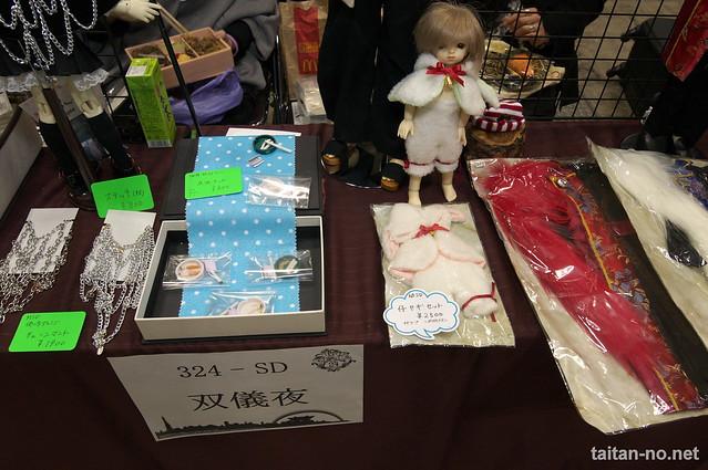DollsParty24-DSC_9852