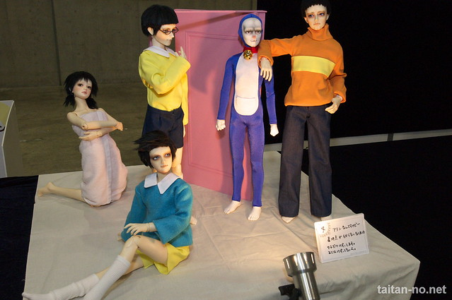 DollsParty24-DSC_9986