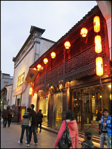 2010-12-08 Shanghai 085P04