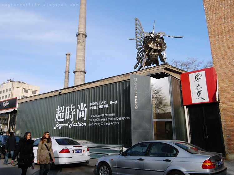 2010_1205_145216ORz