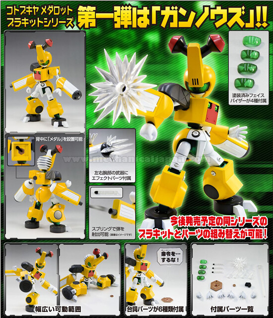 Medabots Spirit - DS KBT10-M Gun-Nose Model Kit (Kotobukiya)