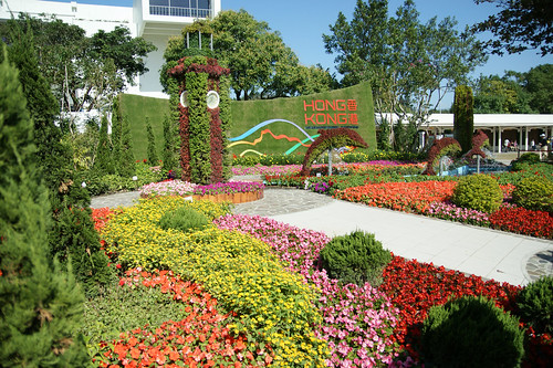 2011 Taipei International Flora Exposition / 台北國際花卉博覽會