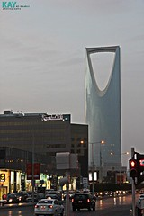 Kingdom Tower (Khaled Al-Shehri) Tags: riyadh khaled kingdomtower alshehri
