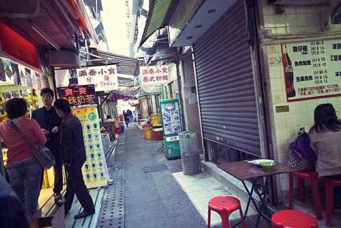 Hong Kong 024