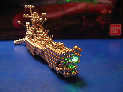 IMG_8034 - Space Battleship Yamato / Star Blazers Wave Motion Gun (Zen Style!) (tend2it) Tags: sculpture motion anime green art geometric ball cool gun ship geometry balls wave magnets zen laser spaceship yamato shape magnet spheres sculptures spacecraft magnetic buckyballs neodymium starblazers spacebattleshipyamato wavemotiongun neocube magcube cybercube zenmagnets nanodots zenmagnet zenmanagnets