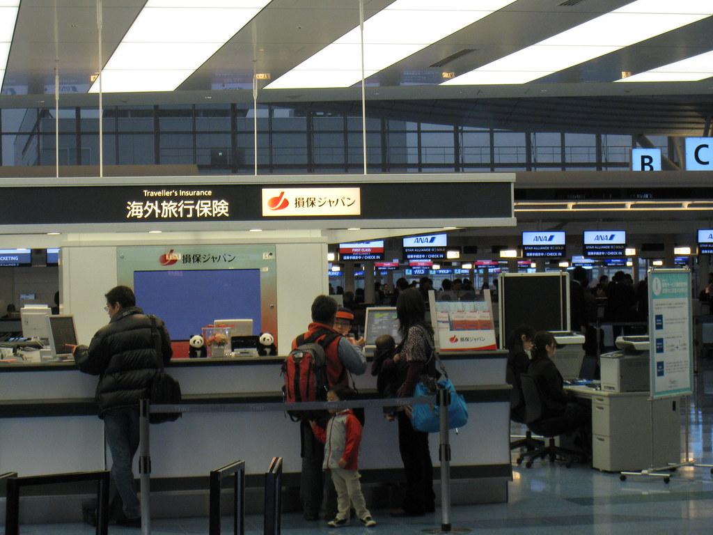 Haneda (HND) International terminal travelers' insurance counter
