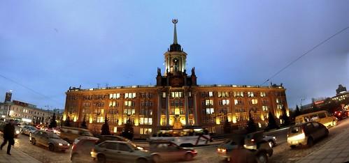 Виды Екатеринбурга. Близкий взгляд.