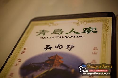 M&T Restaurant