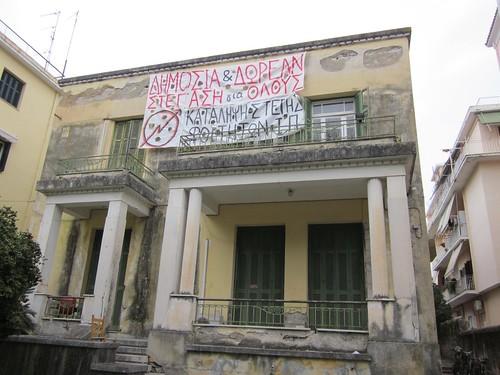Corfu squat house