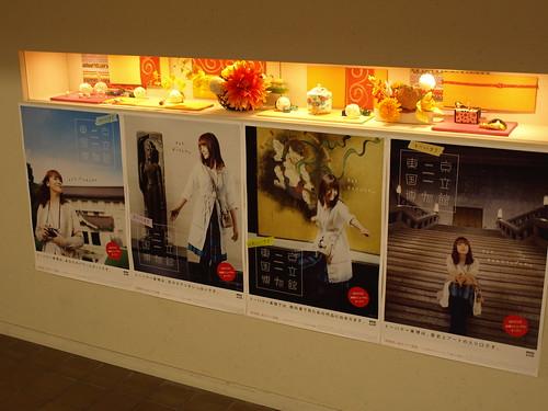 東京国立博物館・本館リニューアル記念特別公開