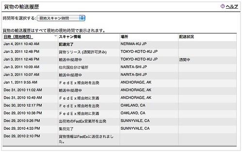 http://www.fedex.com/Tracking