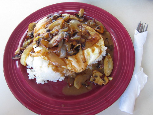 I finally eat a loco moco