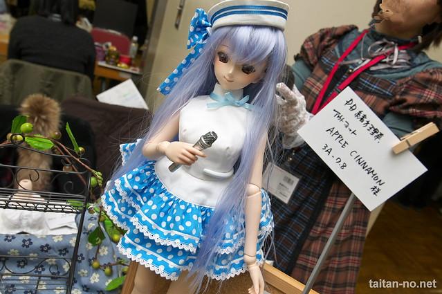 DollShow30-DSC_1533