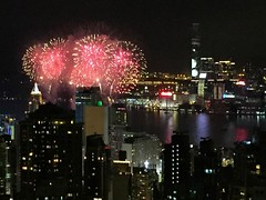 Firework for the National day #HongKong