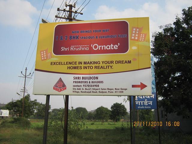 Visit to Kumar Pebble Park, Handewadi Road, Hadapsar Pune IMG_4212