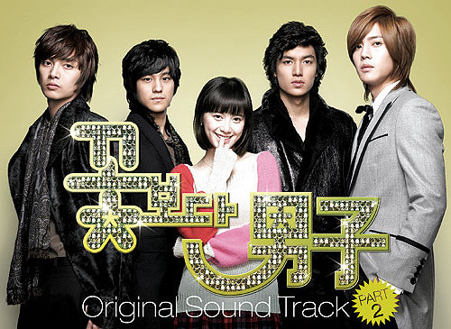Boys Over Flowers OST Vol.2