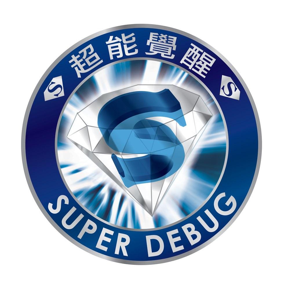 http://www.superdebug.com