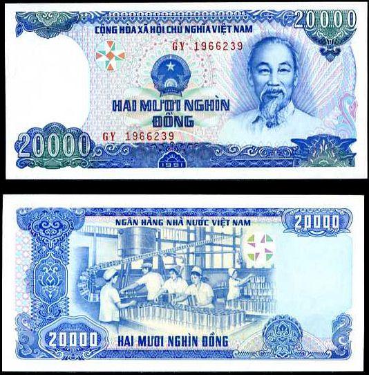20 000 Dong Vietnam 1991 (1993), P110